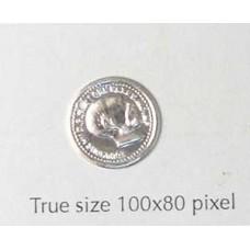 Aluminium Coin 12mm Silver Plated