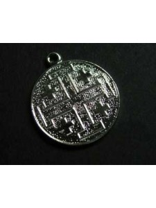 Jerusalem Cross Coin 20mm Silver Plated