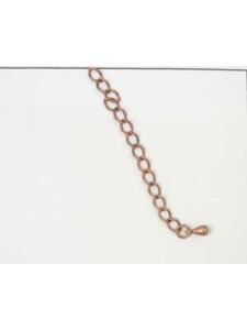 Extension Chain 6cm Antique Copper