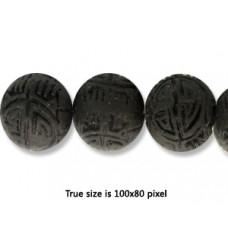 Cinnebar Round Bead 12mm Black