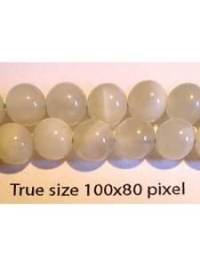 Moonstone 6mm Round White ~73pcs strand