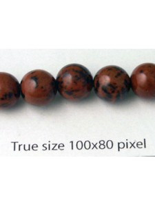Obsidian Mahogany ~8mm 17inch strand ~55