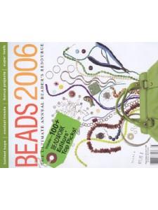 Beadwork 2006 Annual Beader Resouce