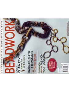 Beadwork Magazine Aug-Sep 2006