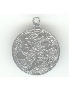 Metal Celtic Horse Disc - 1 bail