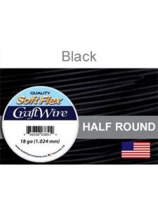 Soft Flex 18GA Black Half round 7 yards